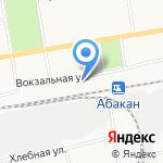 Музей истории Красноярской железной дороги на карте Абакана