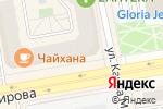 Схема проезда до компании Хакасский центр сертификации в Абакане