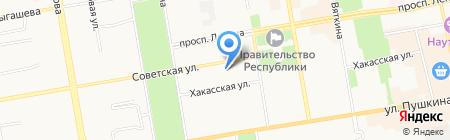 УФК на карте Абакана