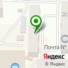 Местоположение компании Продукты ВСК