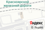 Схема проезда до компании Абакан в Абакане