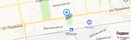 Кофръ сеть магазинов сумок на карте Абакана