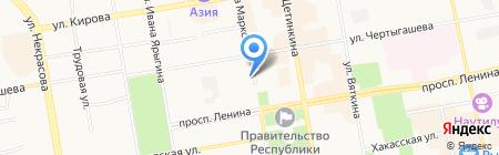 Магазин продуктов на ул. Карла Маркса на карте Абакана