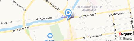 Хакасское книжное издательство на карте Абакана