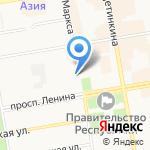 Online на карте Абакана