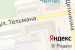 Схема проезда до компании КОМАНДОР в Абакане