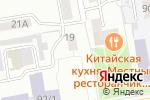Схема проезда до компании Online в Абакане