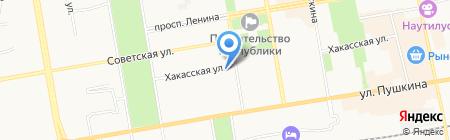 ХГУ на карте Абакана