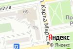 Схема проезда до компании Контрольно-счетная палата Республики Хакасия в Абакане