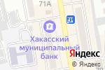 Схема проезда до компании Справедливая Россия в Абакане
