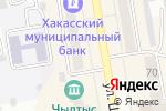 Схема проезда до компании Сибюгстрой в Абакане