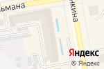 Схема проезда до компании LEDservice в Абакане