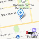 Сибирское здоровье на карте Абакана