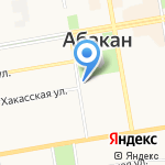 Хакасский государственный университет им. Н.Ф. Катанова на карте Абакана