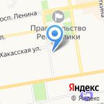 Руслан и Людмила на карте Абакана