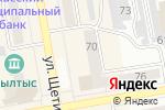 Схема проезда до компании Афина в Абакане