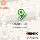 Местоположение компании Стиляги+