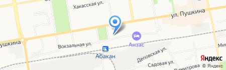 Пельменная на Вокзальной на карте Абакана