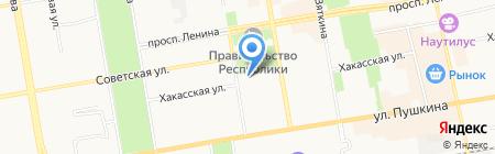 ПРАКСИС на карте Абакана