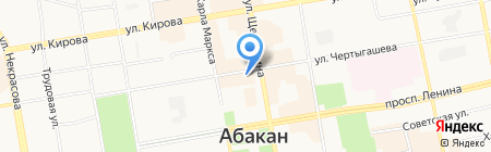 Магазин Горящих Путевок на карте Абакана