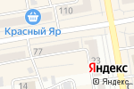 Схема проезда до компании Аптека.ру в Абакане