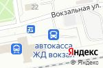 Схема проезда до компании Единая автокасса в Абакане