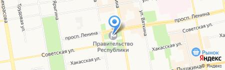 Аппарат Правительства Республики Хакасия на карте Абакана