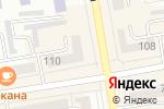 Схема проезда до компании Елена в Абакане