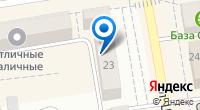 Компания Спецогнезащита на карте