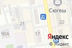 Схема проезда до компании Либерально-демократическая партия России в Абакане