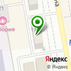 Местоположение компании Секонд-хенд на ул. Щетинкина