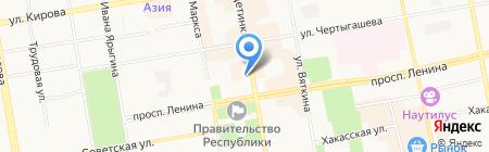 Секонд-хенд на ул. Щетинкина на карте Абакана