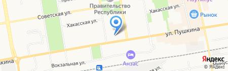 Дорожный профсоюз Красноярской железной дороги на карте Абакана
