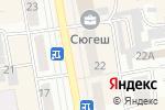 Схема проезда до компании Нотариусы Хомухина С.В. и Ильина Е.М. в Абакане