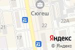 Схема проезда до компании Хакасский муниципальный банк в Абакане