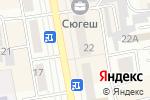 Схема проезда до компании Банкомат, Хакасский муниципальный банк в Абакане