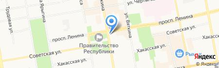 Республиканский фонд капитального ремонта многоквартирных домов на карте Абакана
