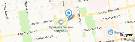 Банкомат Газпромбанк на карте Абакана