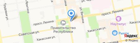 Министерство регионального развития на карте Абакана