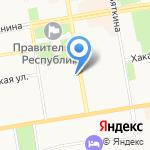 Нотариус Сергеева Н.В. на карте Абакана