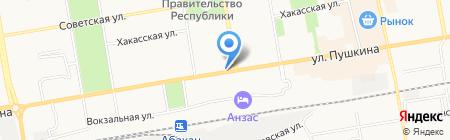 Союзпечать на карте Абакана