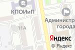 Схема проезда до компании Нотариус Сергеева Н.В. в Абакане