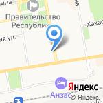 Участковый пункт полиции №1 на карте Абакана