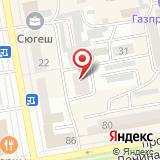Управление Министерства юстиции РФ по Республике Хакасия