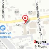 ДИСК СЕРВИС