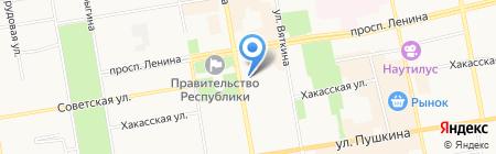 Хакасский национальный драматический театр им. А.М. Топанова на карте Абакана