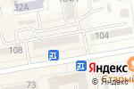 Схема проезда до компании Шанталь в Абакане
