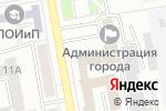 Схема проезда до компании Управление ФСБ России по Республике Хакасия в Абакане
