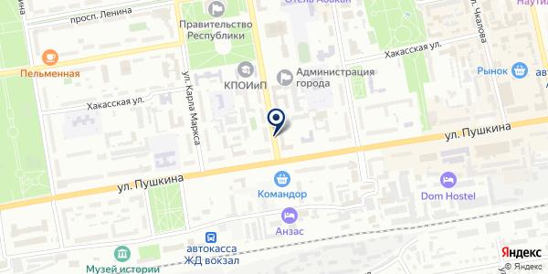 Участковый пункт полиции №1 на карте Абакане