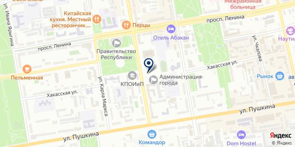 Администрация г. Абакана на карте Абакане